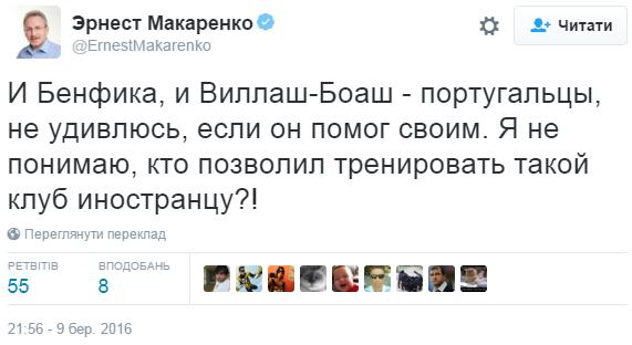 Превед-TV. С нами Путин и Мутко! - изображение 3