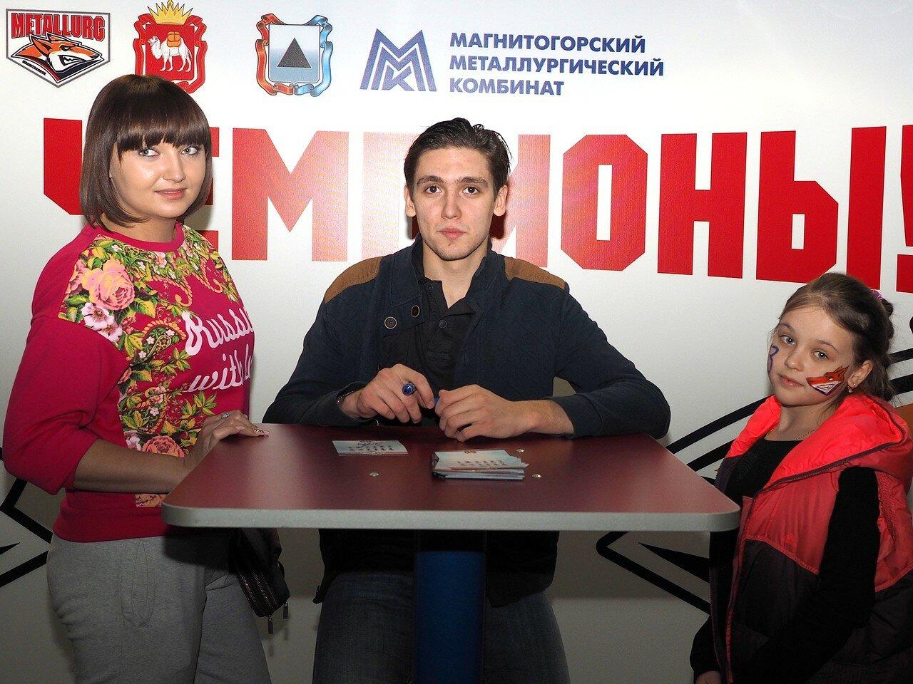 101Металлург - Cпартак 26.12.2015