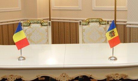 Правительство Румынии выдвинуло условия выдачи кредита