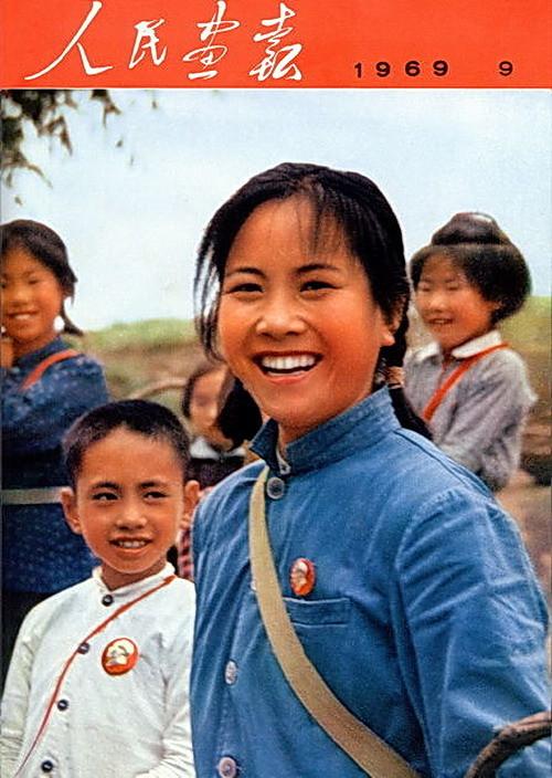 1969-9 о сердце для бедных фермеров, чтобы узнать земледелия чтение учитель начальных классов школы Ву, Джен, товарищ.jpg