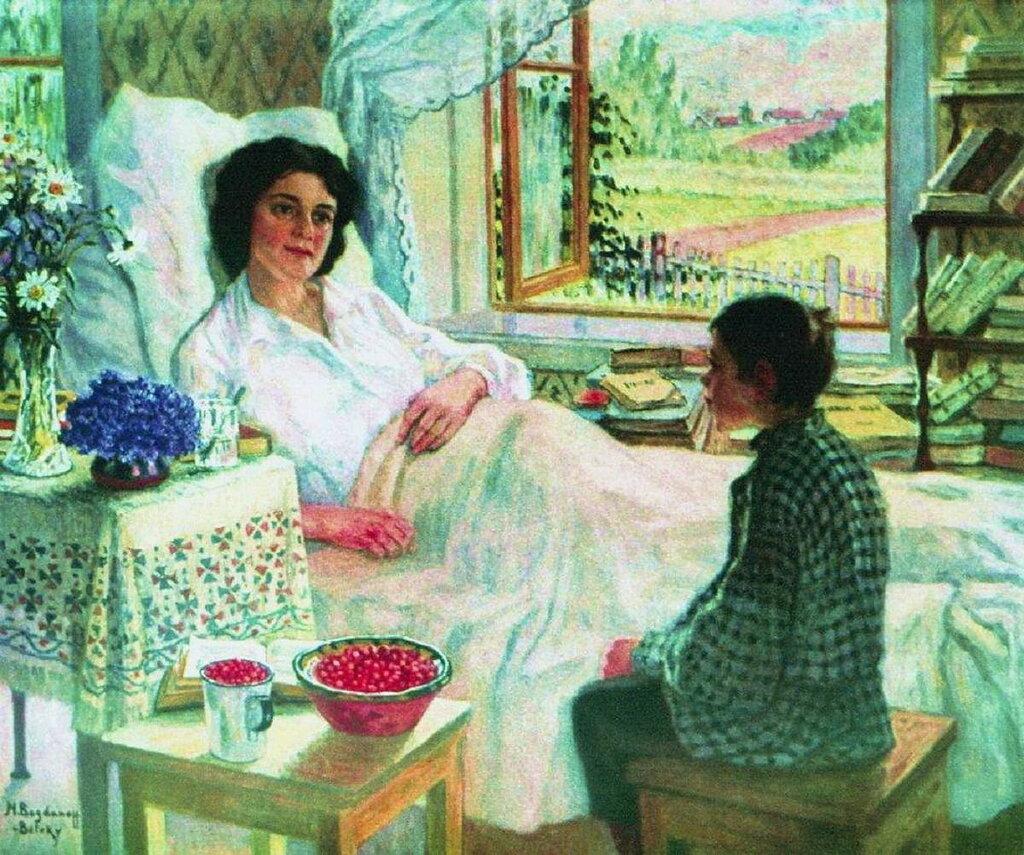 У больной учительницы. 1920-е МН.jpg