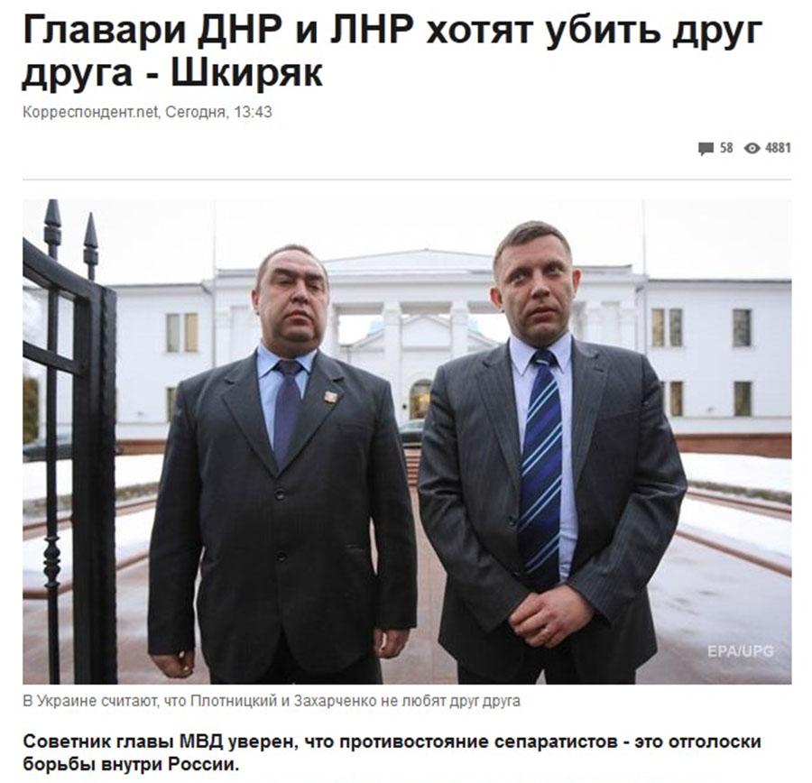 https://img-fotki.yandex.ru/get/46165/163146787.4c5/0_180d81_ec797429_orig.jpg
