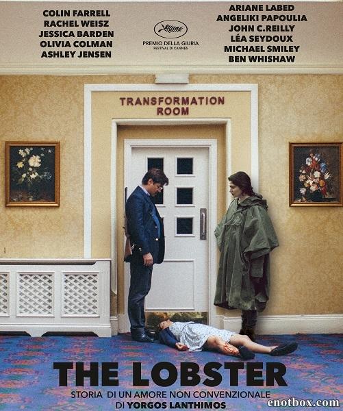 Лобстер / The Lobster (2015/WEB-DL/WEB-DLRip)