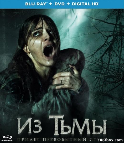 Из тьмы (Первобытный страх) / The Hallow (The Woods) (2015/BD-Remux/BDRip/HDRip)