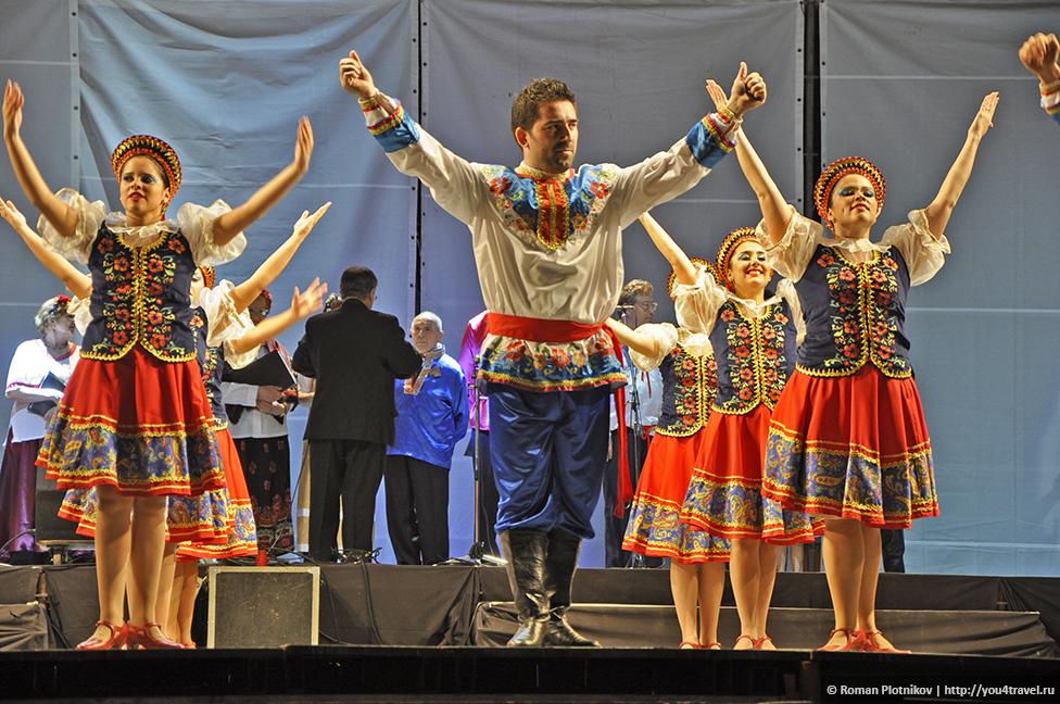 0 2b9652 19849574 orig День 400. Аргентина эмигрантская: фестиваль дружбы