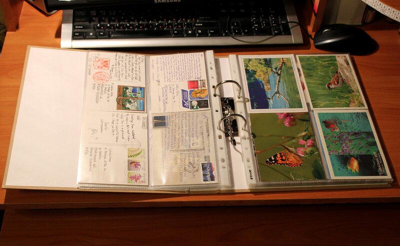 Хранение открыток посткроссинга, международным днем