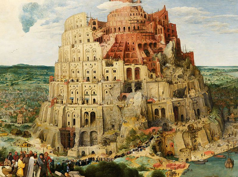 Питер Брейгель, «Очередь на Серова в Вавилонскую башню», 1563 Сальвадор Дали, «Очередь на Серова, ил