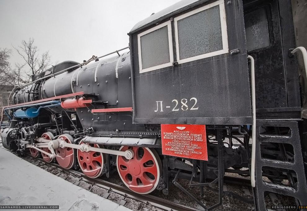 5. К паровозу прицеплен пассажирский вагончик, построенный еще в 1879 году на Александровском л