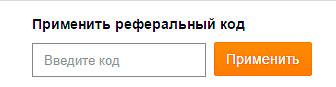 айхерб-код-на-скидку-iherb-code-review6.jpg