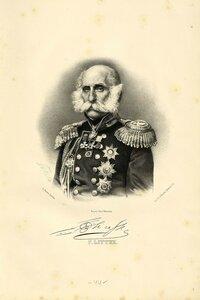 Литке Федор Петрович, Адмирал, президент Императорской Академии Наук