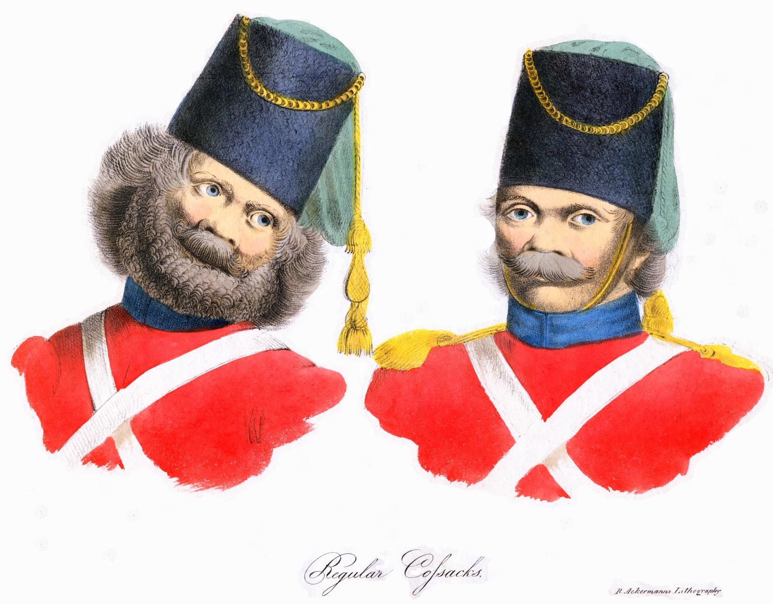 Гравюра из Characteristic Portraits of the various Tribes of Cossacks (1820)