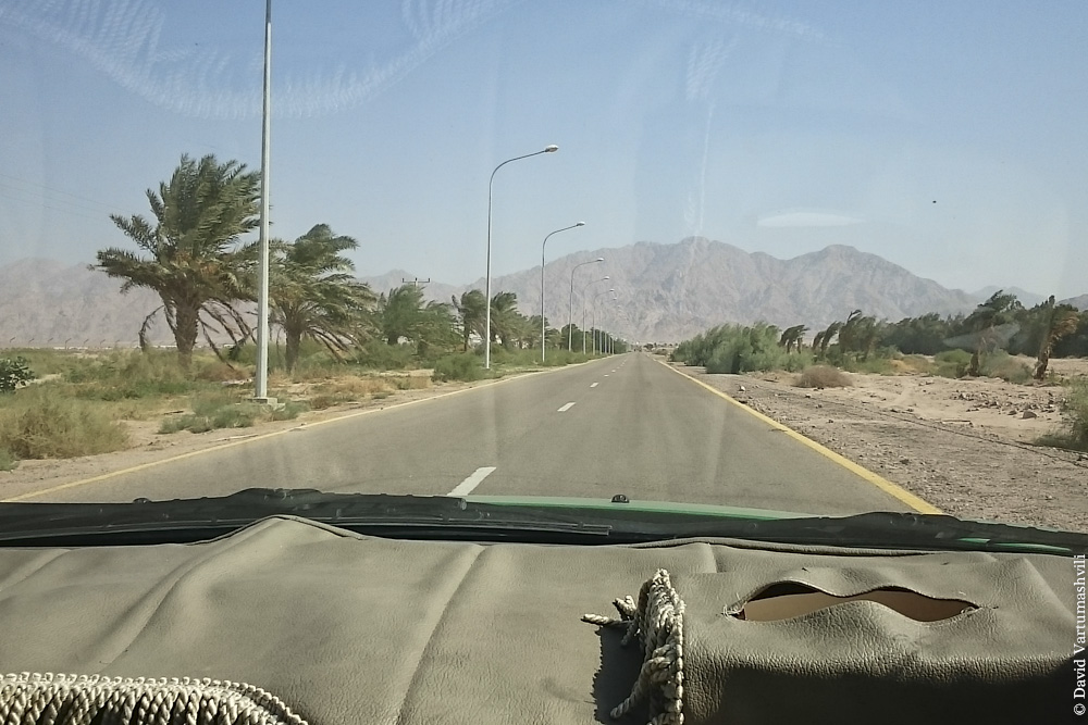 Иордания, по дороге в Акабу