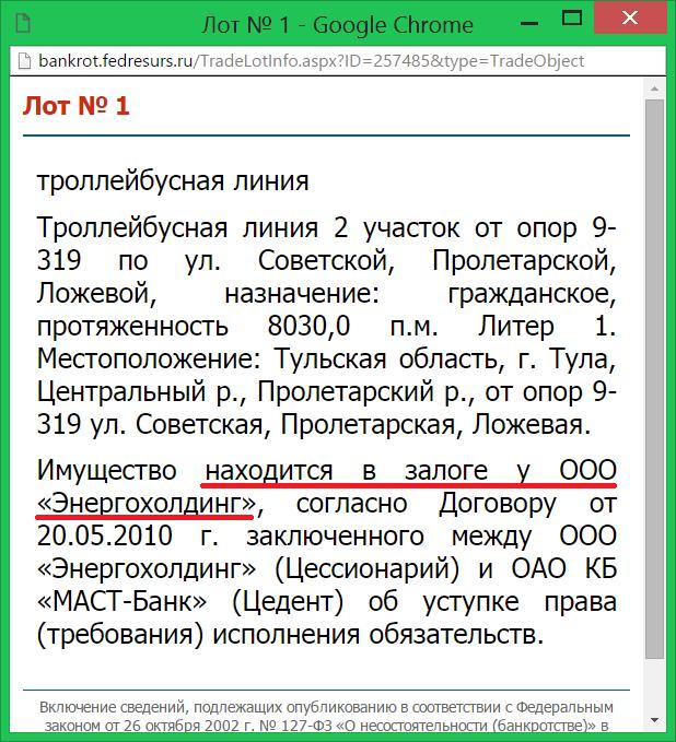 0_152ff2_a8a2bc01_orig