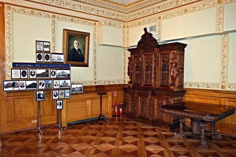Музей Елисеевых
