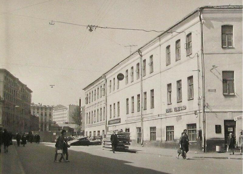 2250 Селезнёвская улица, дом № 3  1974.jpg