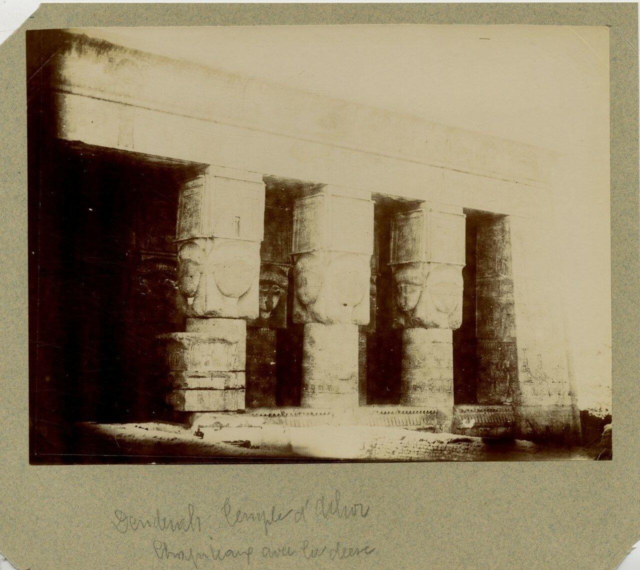 1900-е. Храм Хатхор