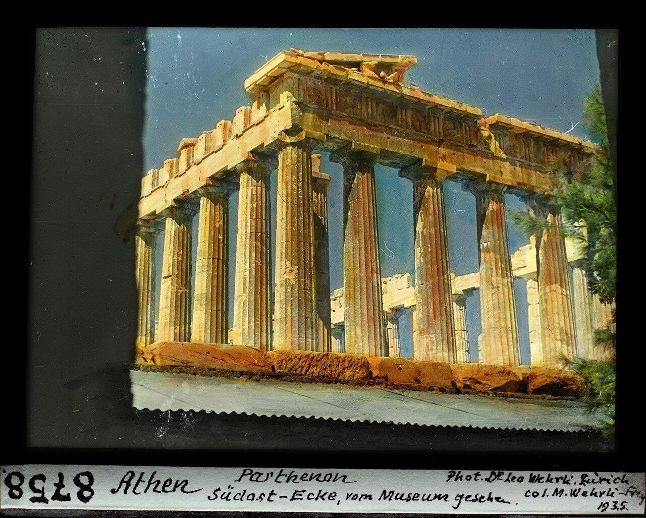 Парфенон. вид с юго-востока со стороны музея