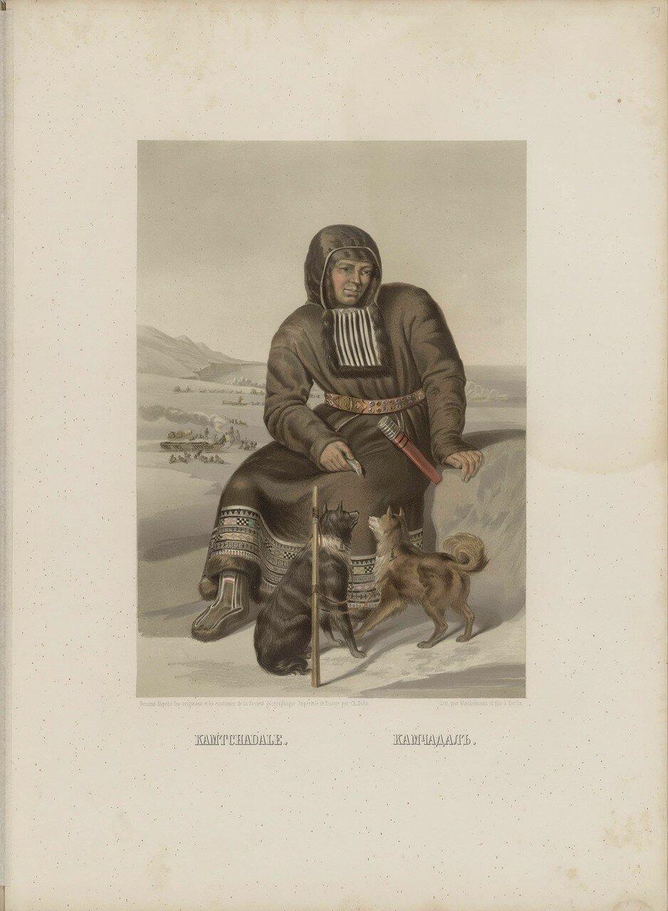 Камчадал