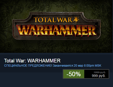 warhammertw.png