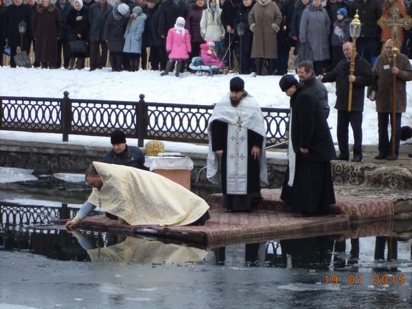 Праздник Крещения в Свято-Георгиевском храме 2015 год
