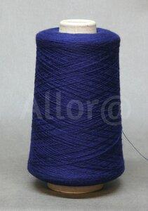 *Lineapiu  AMBRA  (101974 2 SAPHIR) королевский синий
