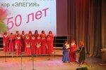 Многая лета, новых творческих успехов и неоскудевающей помощи Божией Валентине Лаврентьевне Игнашевой, всем участникам хора!