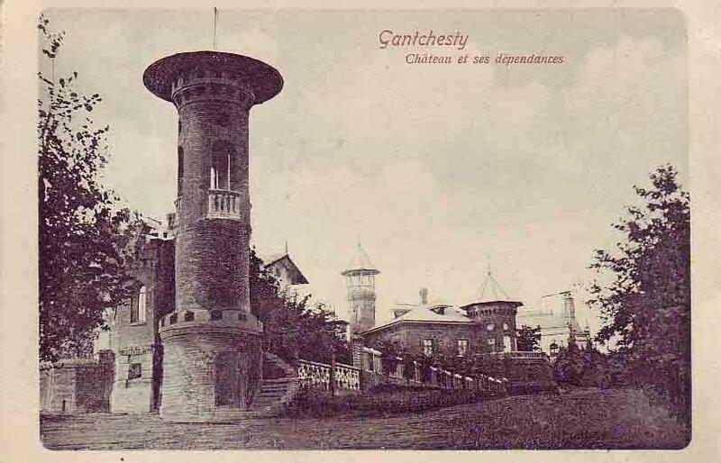Усадьба Манук-Бея - начало ХХ века