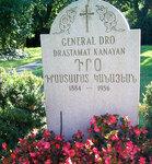 Канаян_Auburn Cemetery in Cambridge, Mass. before his remains were transferred to Armenia.jpg