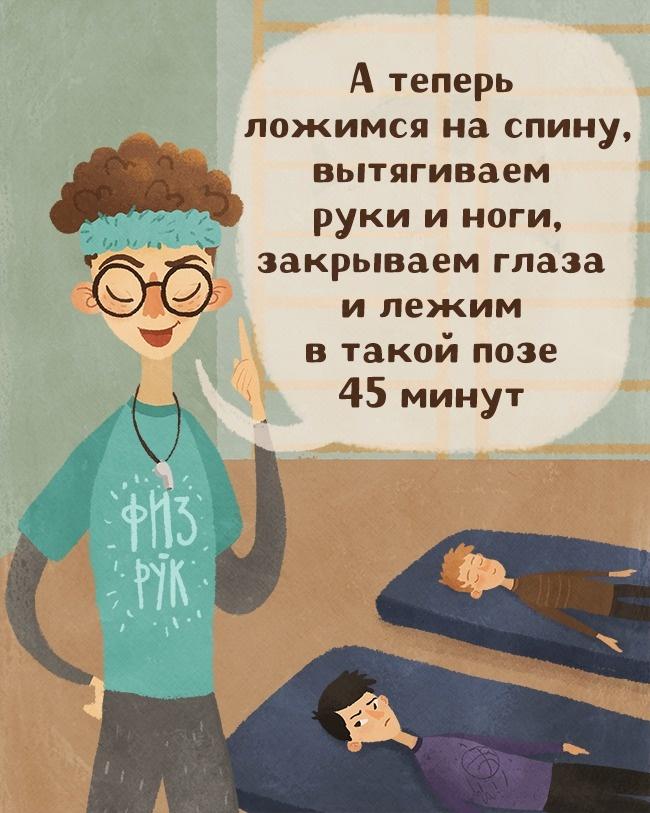 Иллюстротор Natalya Roshchenko специально для fotojoin.ru