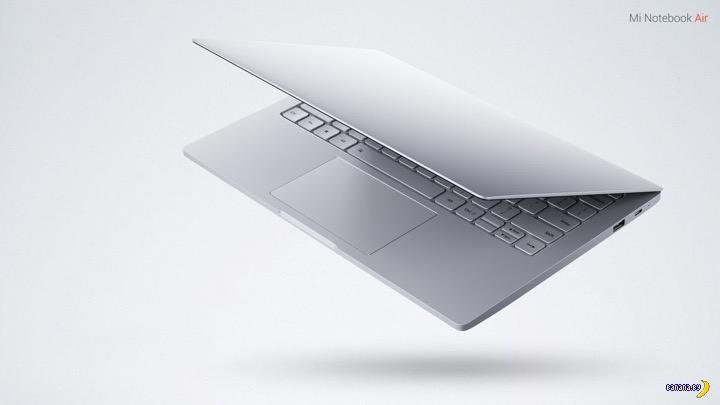 Флагман –13-дюймовая модель толщиной 14.8 мм и весом 1280 грамм. Процессор Intel Core i5