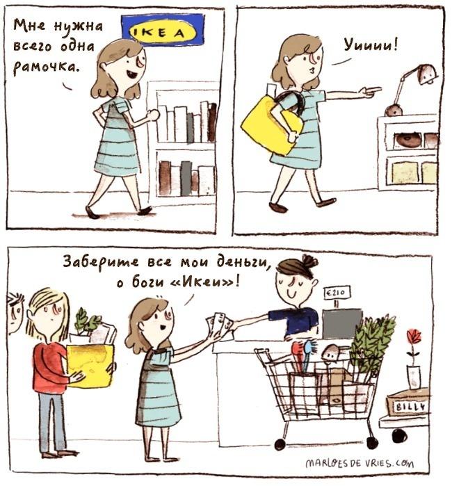 17картинок отом, как япытаюсь быть взрослой инезависимой