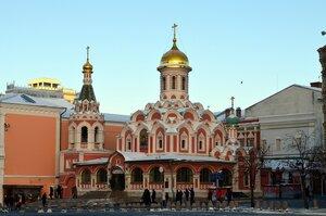 Москва. Храм Казанской иконы Божией Матери