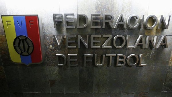 Экс-президент федерации футбола Венесуэлы признал свою коррупционную деятельность вФИФА