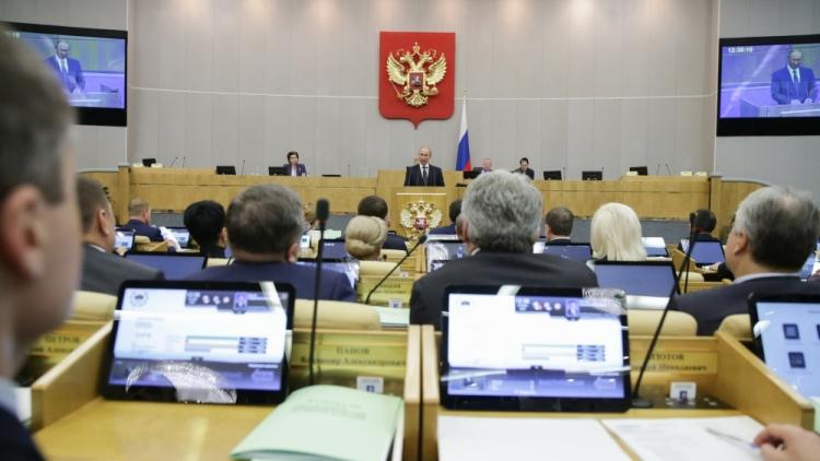 Российская Федерация невидит предпосылок для возвращения вПАСЕ