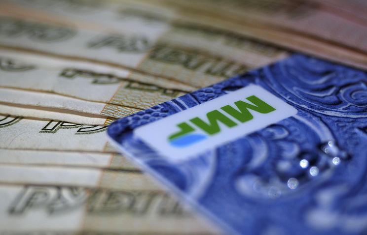Банки Российской Федерации хотят выпустить 40 млн карт «Мир» в будущем году