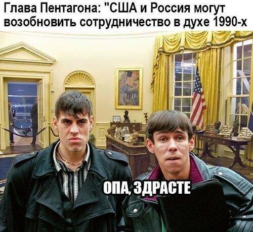 Россия и Запад: Политика в картинках #58