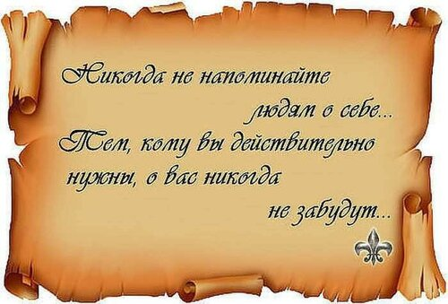 1374742413_zadumaemsya-o-zhizni-1.jpg