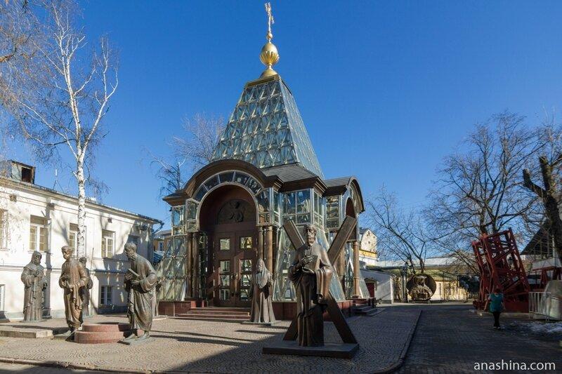 Хрустальная часовня, Зураб Церетели, Москва, Музей современного искусства
