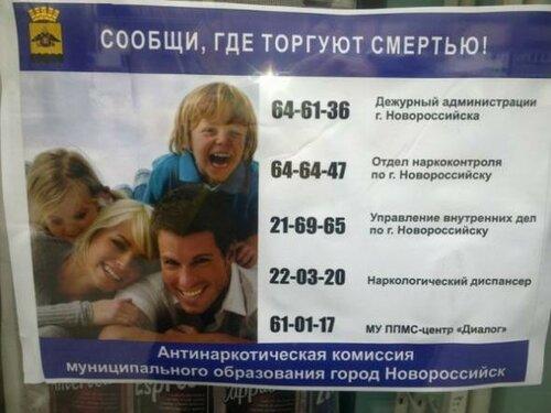 https://img-fotki.yandex.ru/get/46310/54584356.6/0_1ea46f_85777ec1_L.jpg