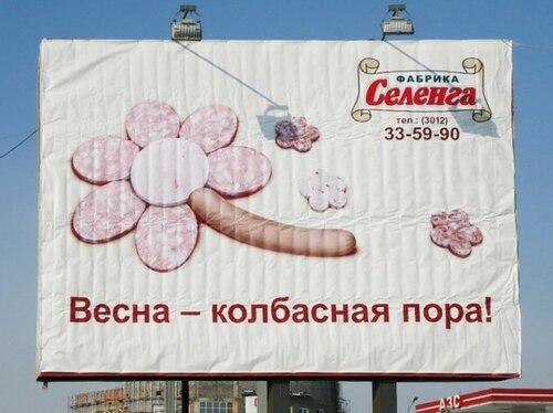 https://img-fotki.yandex.ru/get/46310/54584356.6/0_1ea47a_b658d438_L.jpg