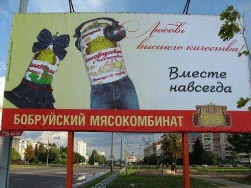 https://img-fotki.yandex.ru/get/46310/54584356.6/0_1ea48a_dac2122c_L.jpg