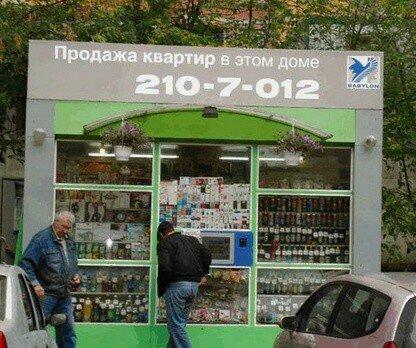 https://img-fotki.yandex.ru/get/46310/54584356.7/0_1ea496_e8947e0f_L.jpg