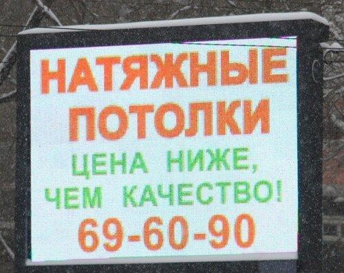 https://img-fotki.yandex.ru/get/46310/54584356.7/0_1ea4b2_c0cd9ffc_L.jpg