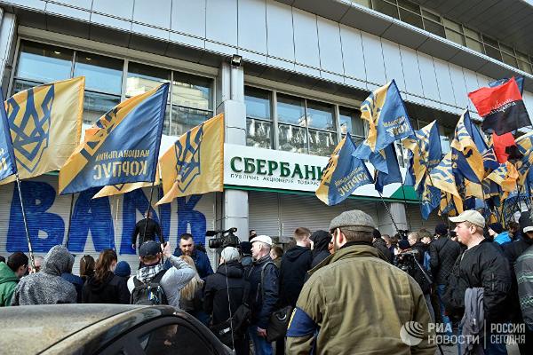 Разгром офисов российских банков на Украине
