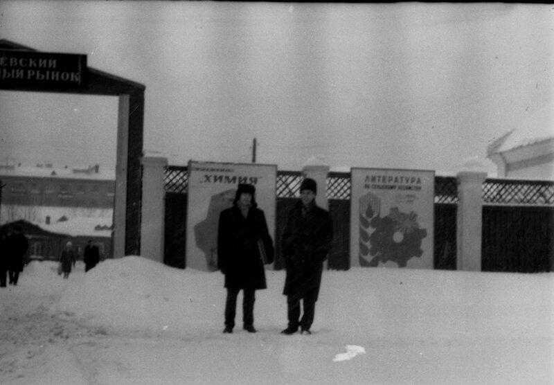 33129 Коптевский рынок нач. 60-х Фотоархив Бурова Ю.Л..jpg