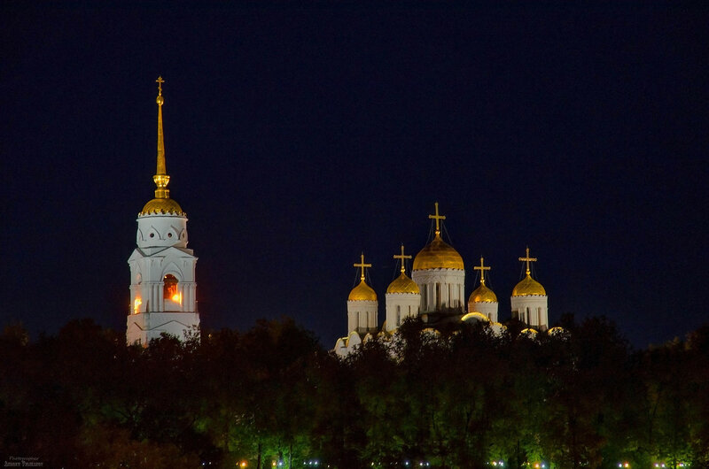 Купола православия.