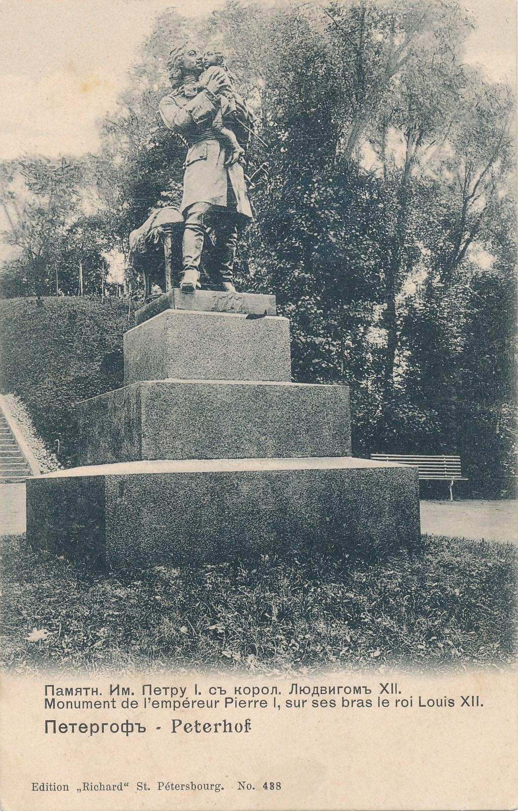 Памятник Петру I с королем Людовиком XV на руках