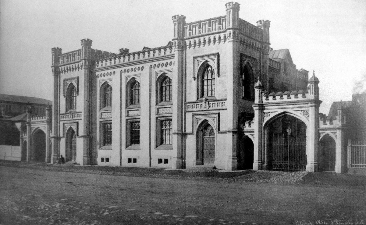 1854. Почта