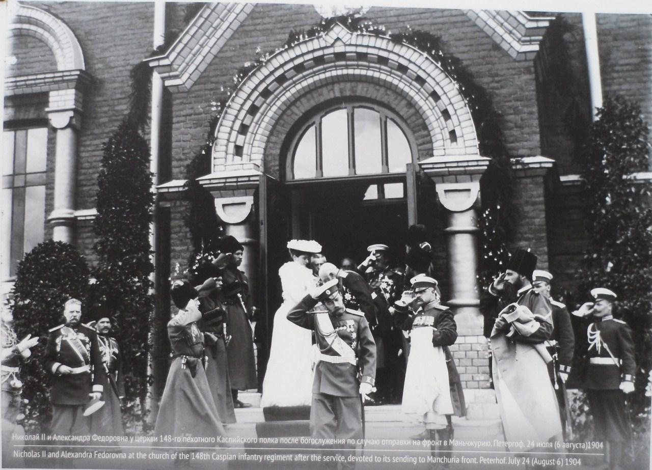 1904. Николай II после молебна перед отправлением Каспийского полка на фронт в Маньчжурию