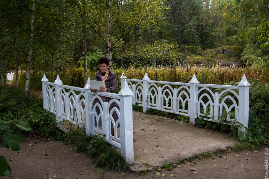 alexbelykh.ru, парк Монрепо